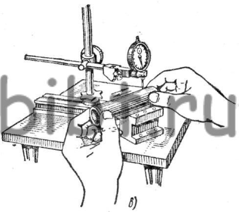 приемы измерения небольших деталей индикатором