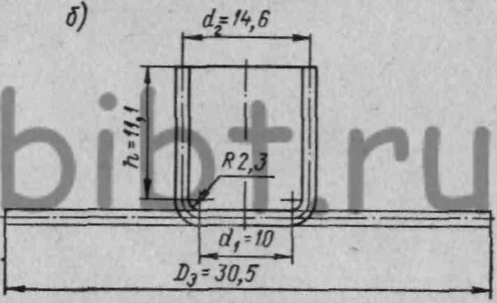 Пример расчета исполнительных размеров штампа для вытяжки цилиндрической детали (а) и схема...