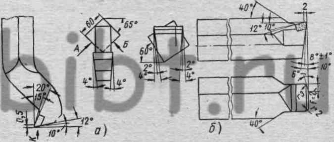 45. Типы широких строгальных резцов для чистовой обработки стали: а - изогнутый резец; б - прямой резец.