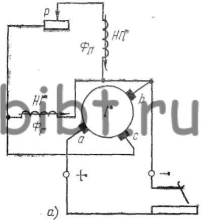 acer al1916w as принципиальная схема