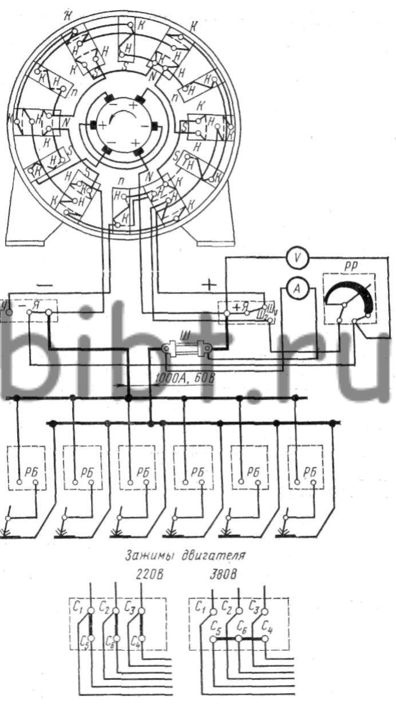 Схема присоединения сварочных постов через балластные реостаты к сварочному преобразователю ПСМ-1000: А - амперметр...
