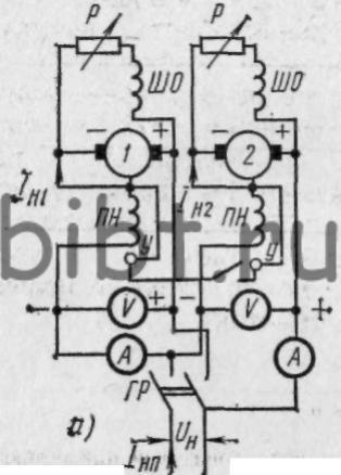 Схема включения сварочных генераторов на параллельную работу: а - многопостовых, б - однопостовых с независимым...