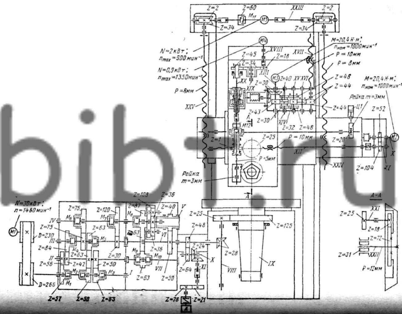 Электрическая схема кумир 001