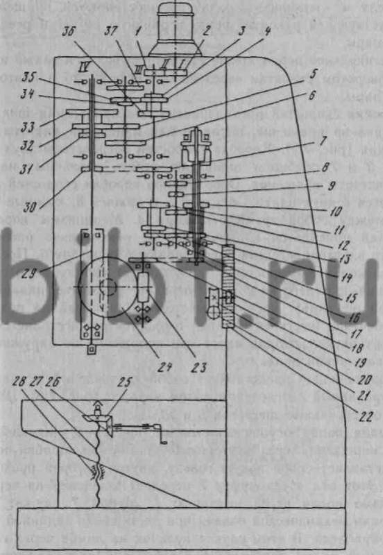 Схема блока питания model iw-isp350j2-0 atx12v350wp4