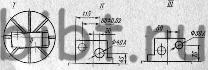 Схема установки детали на поворотном столе.  I - вид в плане.  II - определение координат отверстий с одной стороны.